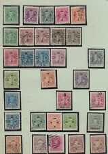 XC14786 India Cochin Anchal service stamps fine lot used