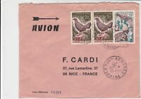 Rep De Cote D'ivoire 1969 Airmail Korrogo Cancels Birds+men Stamps Cover Rf30727
