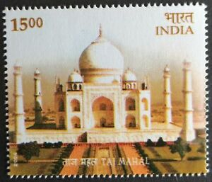 India 2004 Taj Mahal 7 Wonders of the World Monument stamp MNH