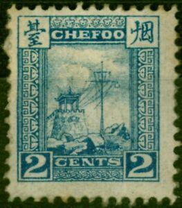 China Chefoo 1893 2c Grey-Blue SG3 Good Unused