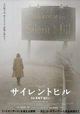 SILENT HILL JAPAN MOVIE POSTER CHIRASHI 2006 SURVIVAL HORROR FILM KONAMI GAME