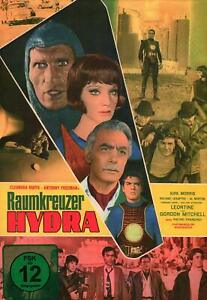 Raumkreuzer Hydra - Duel IN All Hard Box Cover B Limited 333er Edition DVD New