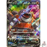 Pokemon Card Japanese - Rhyperior V SR 104/100 s3 - HOLO MINT