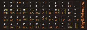 Korean 한국의, English, Russian Keyboard Sticker Black White  Laptop PC