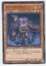 YU-GI-OH Seuchenverbreitender Zombie Normal Parallel Rare 20AP-JP066 Japanisch
