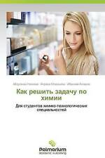 Chemistry Adult Learning & University Books in Russian