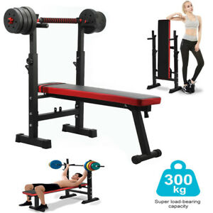 Multi-Station Weight Bench Press Weights Equipment Incline Fitness Home Gym UK