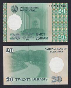 Tajikistan 20 dirams 1999  FDS/UNC  C-08