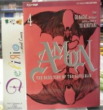 AMON - THE DARK SIDE OF THE DEVILMAN N.4 - J-POP  - SCONTO 10%