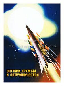 Soviet Russian Space Propaganda Poster Print SPUTNIK OF FRIENDSHIP INTERKOSMOS