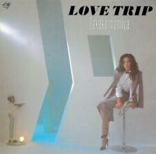PRE-ORDER Takako Mamiya - Love Trip [New Vinyl LP]