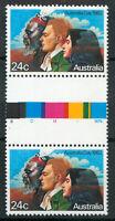 Australia 1982 Australia Day Traffic Light Gutter Pair MNH unmounted mint