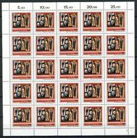 Berlin 25er Bogen MiNr. 857 postfrisch MNH Formnummer 1 (GF15204