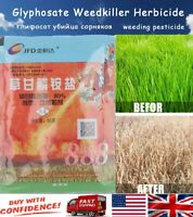 Ammonium Glyphosate Glycine Herbicide Remove Broadleaf WeedKiler Grass Pesticide