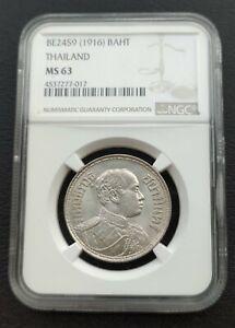 "THAILAND 1 BAHT 2459 1916 RAMA IV RARE ""WAXING MOON"" SILVER COIN NGC MS63"
