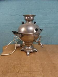Samowar Teemaschine Antik Stil Wasserkessel Elektrisch Kugel Solide Design 7d2