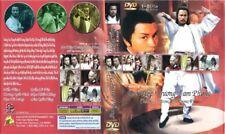 DU HIEP TRUONG TAM PHONG -  PHIM BO TRUNG QUOC - 8 DVD