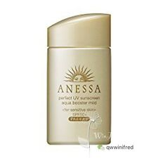 Shiseido Anessa Perfect UV Sunscreen  Aqua Booster Mild for Sensitive Skin 2017