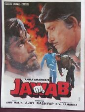 Bollywood Press Book  Movie promotional Song book Pictorial Jawab (1995)