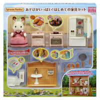 CALICO CRITTERS SYLVANIAN FAMILIES First Home Furniture Set with Rabbit Mom