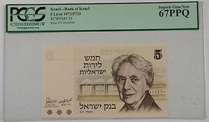 1973/5733 Bank of Israel 5 Lirot Note SCWPM# 38 PCGS 67 PPQ Superb Gem New