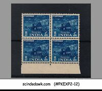 INDIA - 1955 FIVE YEAR PLAN DEFINITIVE SERIES 8a blue SG#362 - BLK of 4 MNH