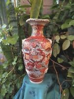 Antique Satsuma Moriage Vase Dancing Immortals Holy Men Of Wisdom Artists Mark