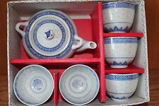 Very Cute ! Made In China Tea Set Comes With Box