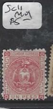 ECUADOR  (P1706B)   SC 11   MOG