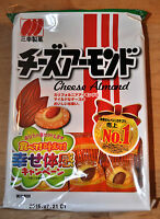Rice Cracker, 'Cheese Almond', Sanko seika, 18pc in 1 bag, Japan, Snack