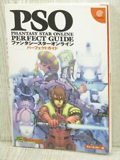 PHANTASY STAR ONLINE PSO Perfect Guide Dream Cast Book SB44*