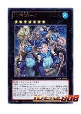 Yugioh x 1 Mermail - Gaioabyss - Ultra - ABYR-JP046 Japanese Mint