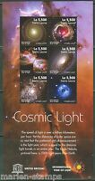 SIERRA LEONE  2015 COSMIC LIGHT   SHEET  MINT NH
