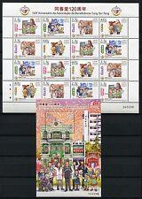 MACAU MACAO 2012 Tung Sin Tong-Gesellschaft 1803-6 KB + Bl.207** MNH
