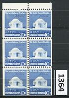Dealer Dave US Stamps 1973 BOOKLET PANE, 1510d, 10¢ JEFF MEMORIAL, MNH (1364)