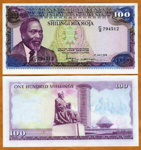 Kenya, 100 Shillings, 1978, P-18, UNC
