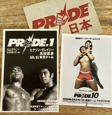 Pride FC Cards MMA Rickson Gracie Kazushi Sakuraba Rare Collectibles UFC License