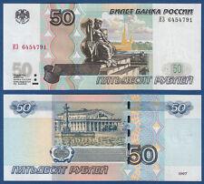 RUSSLAND / RUSSIA 50 Rubel 1997/2004 UNC  P. 269 c