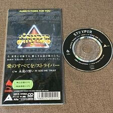 "STRYPER Always There For You JAPAN 3"" CD SINGLE 10SR-20 Not-snapped, Not-folded"