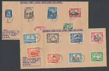 TWO Aden Currency Change First Day Covers 1951 Aden & State of Seiyun Part Sets