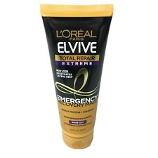 Loreal Elvive Total Repair Extreme Emergency Recovery Mask Rinse Out 6.8oz