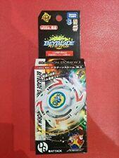 Beyblade Burst wbba.limited Dragoon Storm W.X