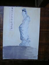 """STATUETTE CHINOISE "" AQUARELLE N° 3    XXe"