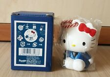 Hello Kitty Ceramic Ring Bell Hanging Ornament New in Box from Sanrio
