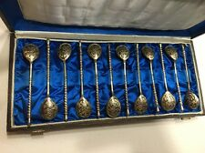 "Set of 12 Russian Niello  Silver 84 Spoons dated 1880  4 1/4"" In Original Case"
