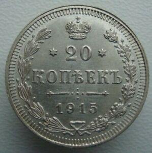 Russia 20 Kopeks 1915 Nicholas II Silver Coin S10