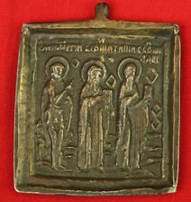 RRR RARE RUSSIAN IMPERIAL ORTHODOX SOLID SILVER 84 HALLMARKED ICON