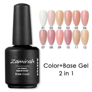 Gel Nails Base Coat 2in1 Polish Colour Nude Primer Glitter 7.5ml Soak Off UV/LED