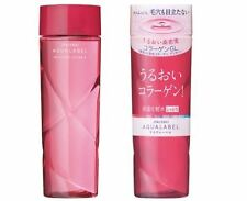 "SHISEIDO AQUALABEL Moisture Lotion R ""Moist type"" 200ml  from Japan New"