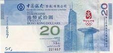 COMMEMO HONG KONG : 20 DOLLARS 2008 JEUX OLYMPIQUES NEUF AVEC ENCART - P.340